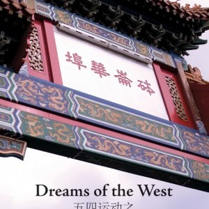 Backlist to the Future: Dreams of the West