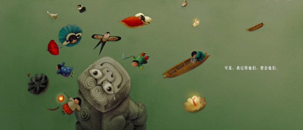 Illustrators and Promoters of Children's Books in China